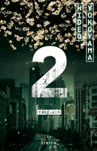 Cover Yokoyama 2